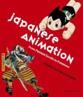 japanese animation