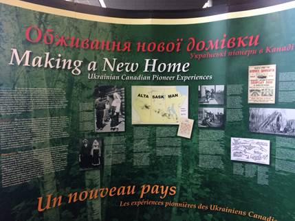 Ukrainian Canadian Pioneer Experience Display
