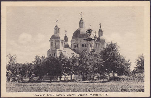 Ukrainian Greek Catholic Church Dauphin Manitoba